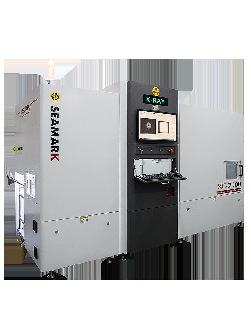 卓茂科技X-RAY点料机助力企业盘点效率提升
