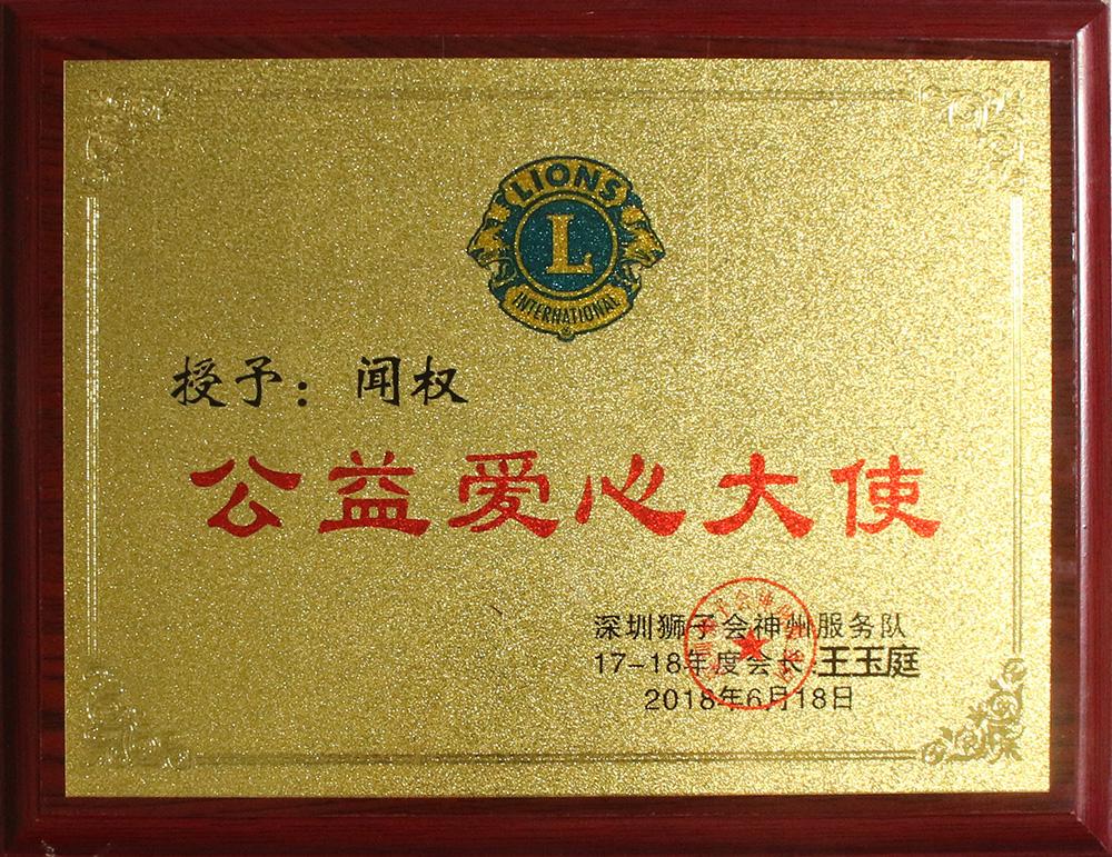 各项荣誉证书