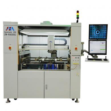 ZM-R8000Cjia大型高端光学对位