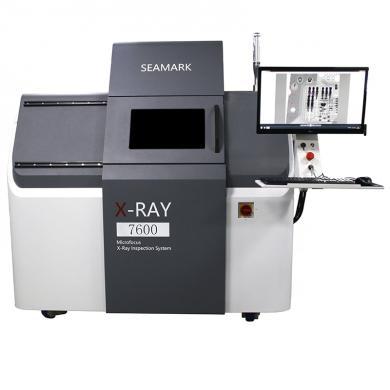 ZM-X7600 X-ray检测设备