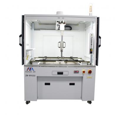ZM-R9000 超大型预热平台