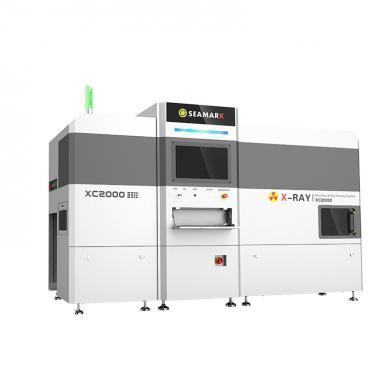 X-RAY在线式点料机 XC2000